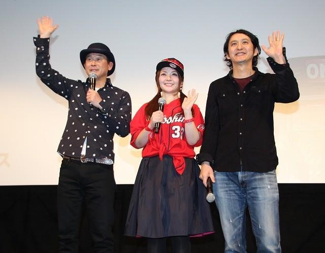 広島発「ラジオの恋」東京プレミア、横山雄二が観客150人全員を2次会に招待!