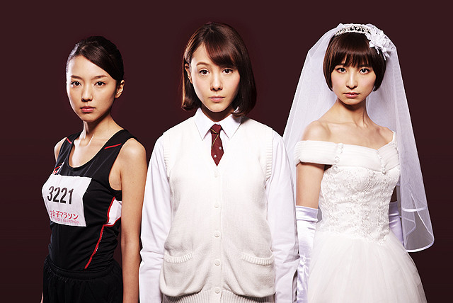 園子温版「リアル鬼ごっこ」主演はトリンドル玲奈、篠田麻里子、真野恵里菜!キャストは全員女性
