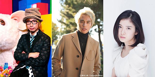 ゆうばり映画祭ニューウェーブアワードに中村蒼、松岡茉優、増田セバスチャン