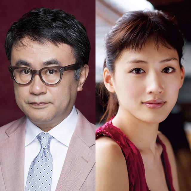 三谷幸喜監督、最新作「ギャラクシー街道」はSFロマコメ!香取慎吾&綾瀬はるかが宇宙人役