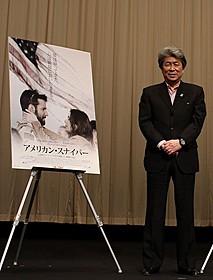 登壇した鳥越俊太郎氏「アメリカン・スナイパー」