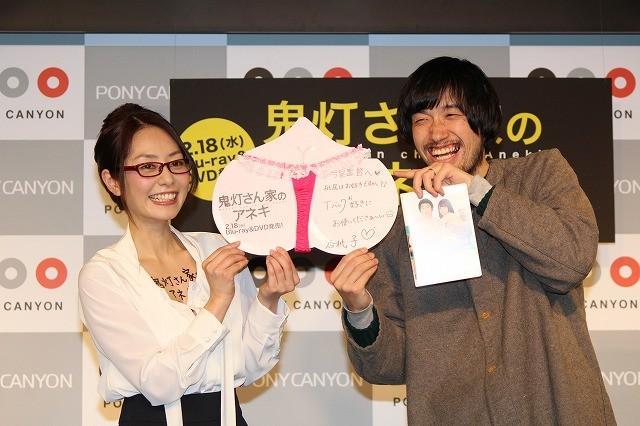 """谷桃子、今泉力哉監督にTバックをプレゼント 自身の恋愛は""""尽くしすぎるタイプ"""""""