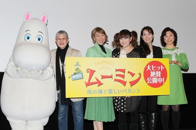 劇場版「ムーミン」公開! 23年ぶり再結集の声優陣が和やか舞台挨拶