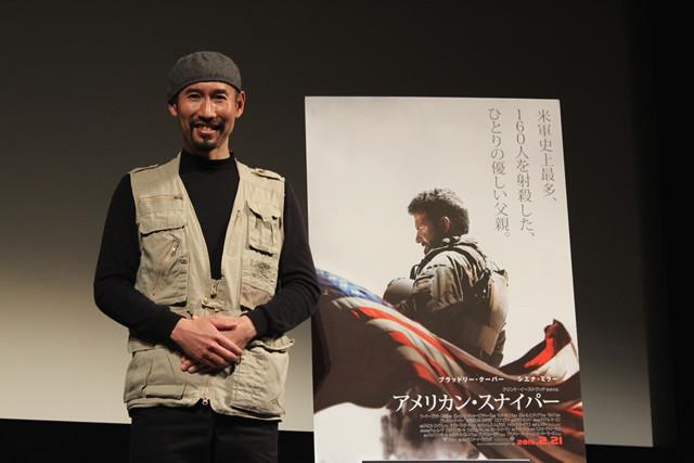 戦場カメラマン・渡部陽一氏、「アメリカン・スナイパー」に自身の経験を重ねる