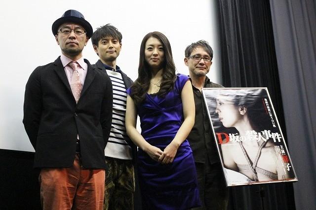 祥子、オールヌード披露の初主演作は「女性が見ても勉強になる」