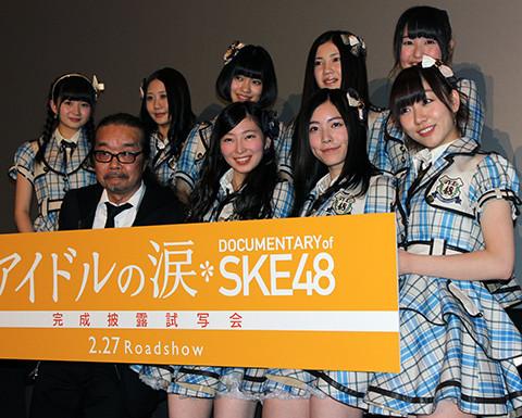 松井珠理奈、SKE48ドキュメンタリー第2弾希望「タイトルは『アイドルの笑顔』で」