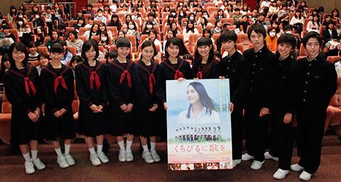 恒松祐里、葵わかなら観客と「くちびるに歌を」主題歌「手紙」合唱し「すごく楽しかった」