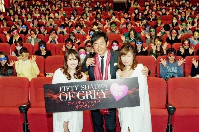 ひと目ぼれから始まる「フィフティ・シェイズ」、石田純一「僕はふた目ぼれするタイプ」