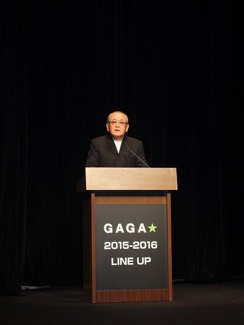 ラインナップを説明するギャガ依田巽会長