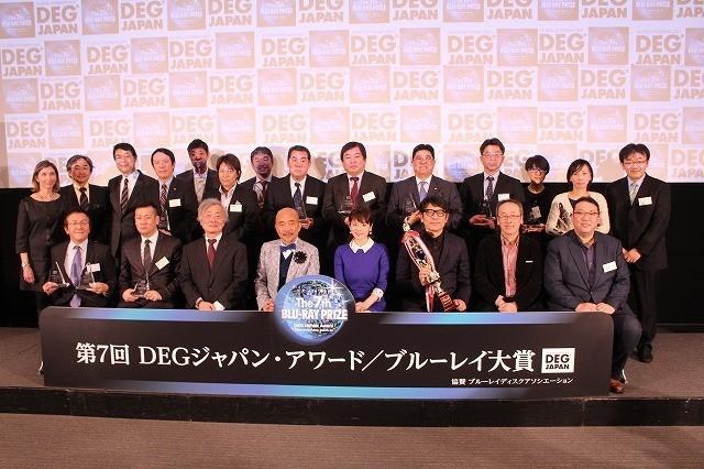 「アナと雪の女王」DEGブルーレイ大賞でグランプリ含む2冠