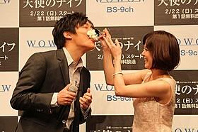 倉科カナにケーキを食べさせてもらった小出恵介
