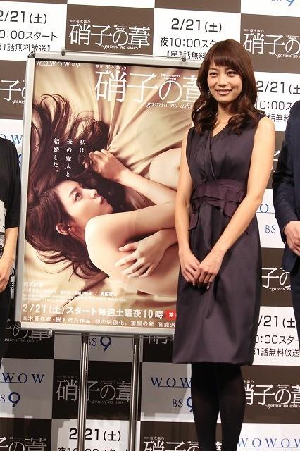ドラマで官能的なシーンに挑戦した相武紗季