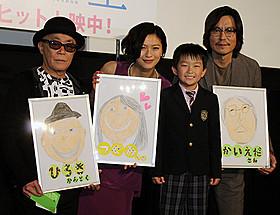 子役の若林瑠海くんが似顔絵をプレゼント「娚(おとこ)の一生」