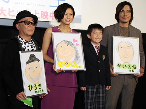 榮倉奈々「娚の一生」共演子役からのサプライズ・プレゼントに感激ひとしお - 画像7
