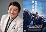 「エクスペンダブルズ3」だからこそ実現!BD&DVD日本語吹き替え版に大御所声優が結集