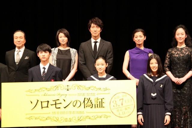 「ソロモンの偽証」主演・藤野涼子、観客5000人に動じず堂々の挨拶
