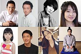 原恵一監督「百日紅 Miss HOKUSAI」声優陣が明らかに「百日紅 Miss HOKUSAI」