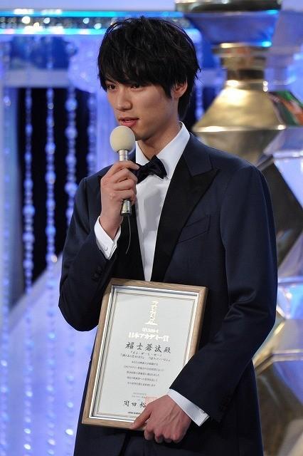 【第38回日本アカデミー賞】新人賞の6人に喝さい!福士蒼汰「映画界を盛り上げたい」