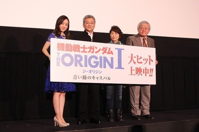 シャアの過去描く「ガンダム THE ORIGIN」舞台挨拶をアムロが敵情視察!