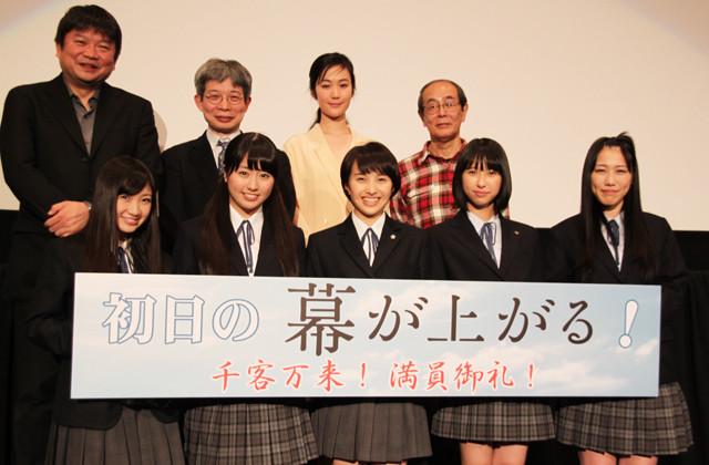 ももクロ、日本アカデミー賞受賞・黒木華に羨望の眼差し