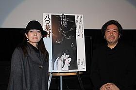 樋口尚文氏と佐伯日菜子「八つ墓村(1977)」