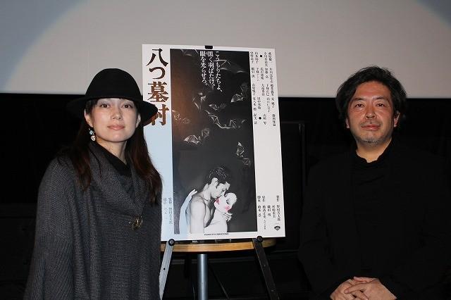 佐伯日菜子、第19回日本アカデミー賞授賞式での豊川悦司の姿を懐かしむ
