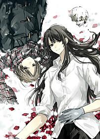 「櫻子さんの足下には死体が埋まっている」 原作小説1巻書影