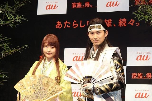 「au」新CM、かぐや姫役は有村架純!桃太郎・松田翔太に逆プロポーズも