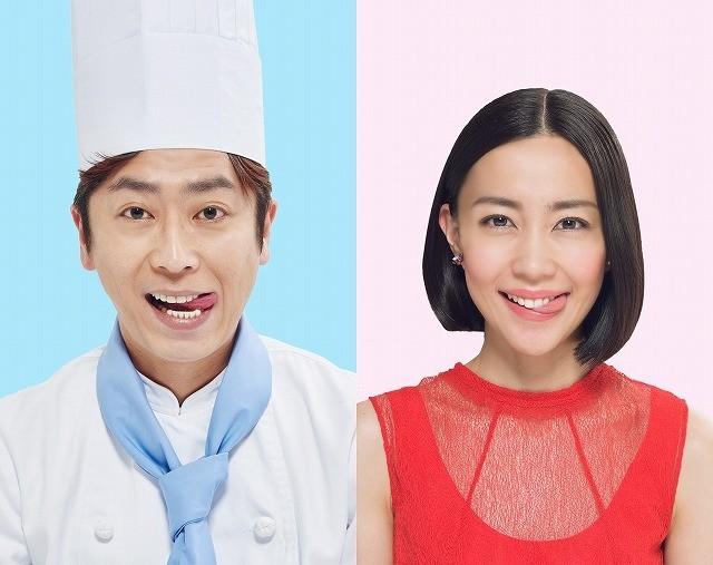 フット後藤&木村佳乃、4月開始のグルメバラエティ番組でMC担当