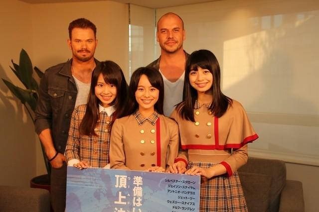 「エクスペ3」P・ヒューズ監督、次世代アイドル「X21」に出した次回作出演の条件
