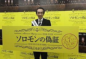 「ソロモンの偽証」応援大使に就任した新垣隆氏「八日目の蝉」
