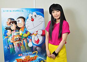 デビュー5周年を迎えたmiwa「映画ドラえもん のび太の宇宙英雄記(スペースヒーローズ)」