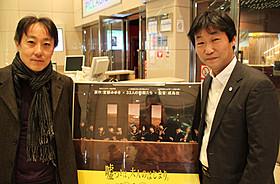 松竹映画宣伝部長の山中正博氏(右)と 松竹ナビ社長に就任した因藤靖久氏「学校III」
