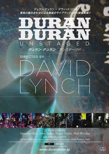 D・リンチとデュラン・デュランの化学反応 異色コラボのライブ映画予告公開