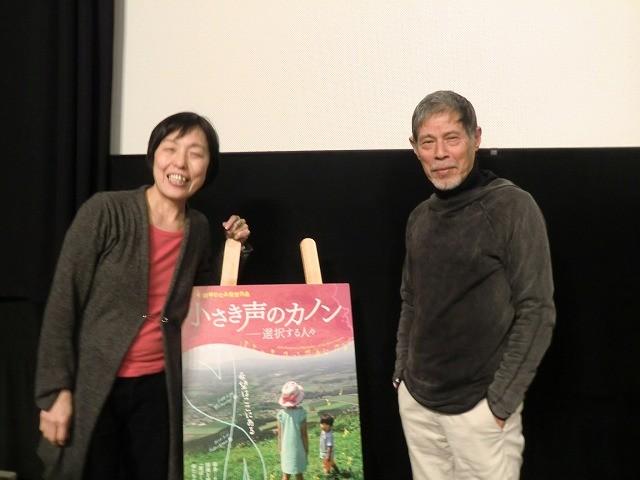 福島とベラルーシの母親を映した「小さき声のカノン」鎌仲ひとみ監督と五味太郎氏がトーク