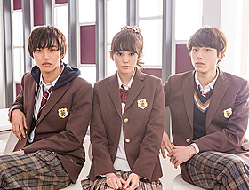 「ヒロイン失格」で制服姿を披露する 桐谷美玲、山崎賢人、坂口健太郎「ヒロイン失格」