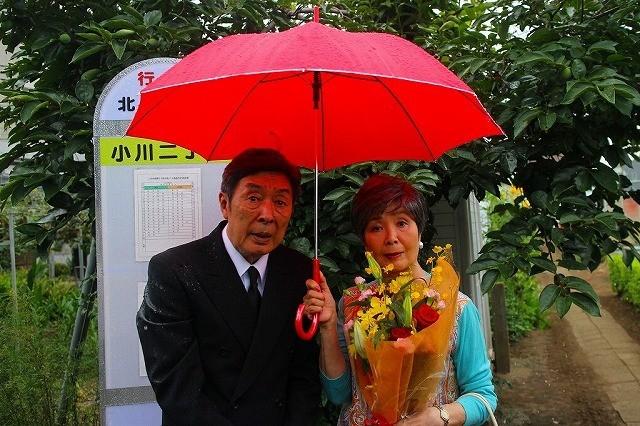 園まり、42年ぶりに銀幕復帰! 振り込め詐欺に騙される老婦人を熱演