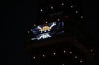 (C)尾田栄一郎/集英社・フジテレビ・東映アニメーション (C)Amusequest Tokyo Tower LLP