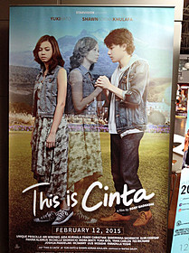 若手俳優二人が主演の「This Is Cinta」