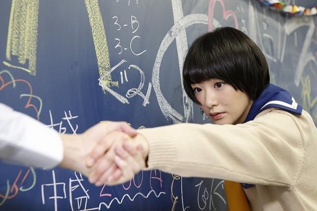 生駒里奈、初主演映画「コープスパーティー」クランクイン!