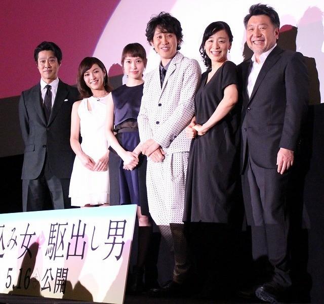戸田恵梨香、大泉洋の顔がツボ! 笑い止まらず涙「見ないでくださいよ」 - 画像6