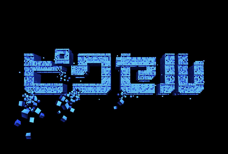 パックマンが地球を侵略!? 日本発ゲームキャラ満載「ピクセル」日本上陸