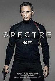 ボンドの少年時代の秘密が明らかに「007 スペクター」