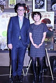 ミシェル・アザナビシウス監督と室井佑月「あの日の声を探して」