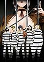 脱獄×青春!「監獄学園(プリズンスクール)」が今夏テレビアニメ化