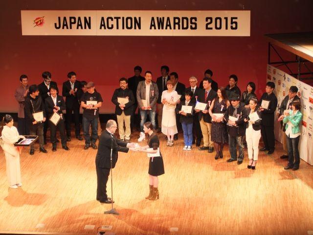 MVP「るろうに剣心」2部作、ジャパンアクションアワード2015開催