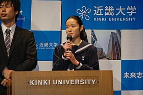 近畿大学オープンキャンパスに参加した藤野涼子「ソロモンの偽証 後篇・裁判」