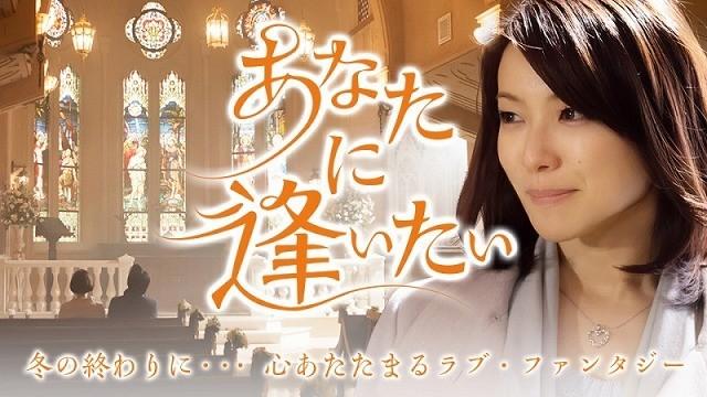 内山理名、ドラマ「あなたに逢いたい」に主演!主題歌は安室奈美恵