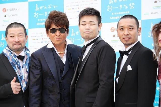第7回沖縄国際映画祭開幕!哀川翔、武田梨奈、山本美月ら笑顔のレッドカーペット