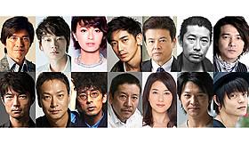 主演・佐藤浩市を筆頭に 豪華キャストの集った映画「64 ロクヨン」「64 ロクヨン 前編」
